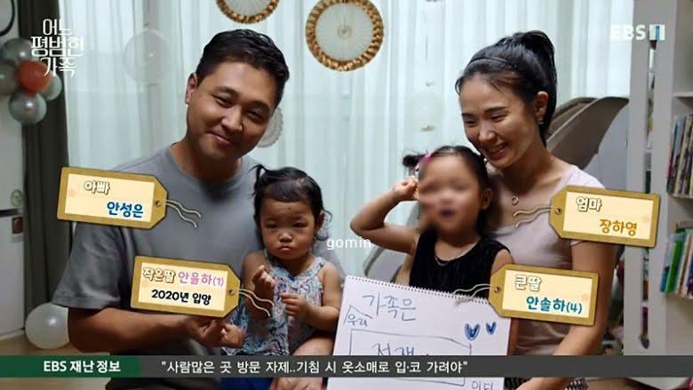 Jung In, Jang, dan Ahn, muncul dalam sebuah acara di EBS TV.