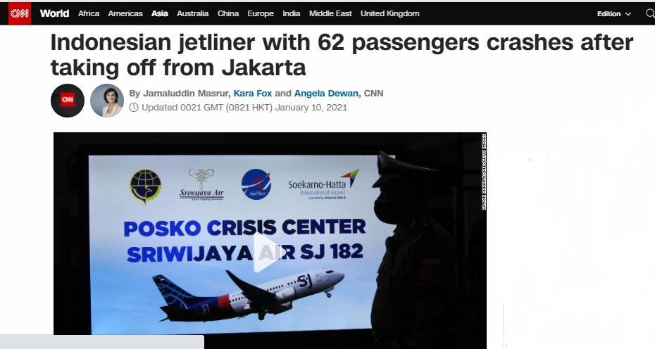 Media Asing Soroti Kecelakaan Pesawat Sriwijaya Air Penerbangan Jakarta-Pontianak