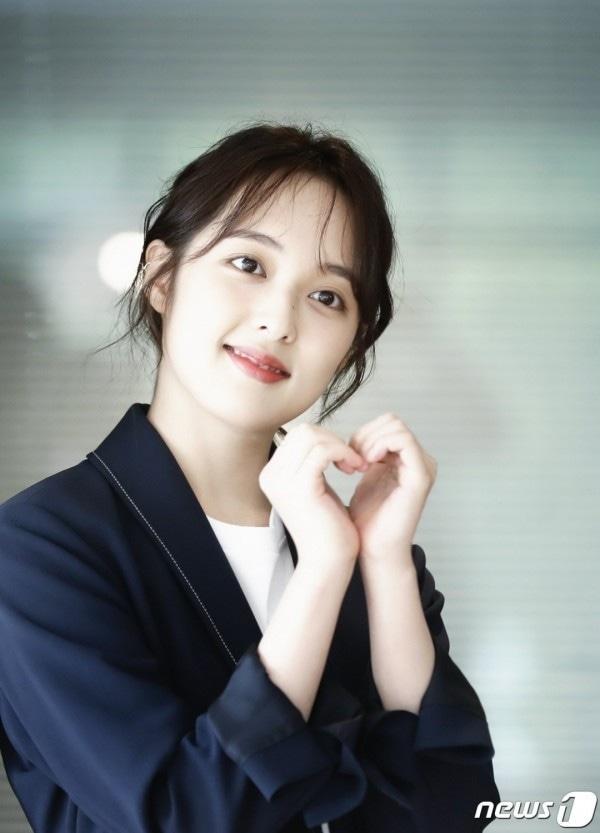 Kim Bo Ra (News1)