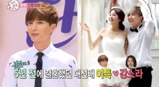Leeteuk dan Kang Sora di We Got Married
