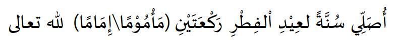 niat shalat Idul Fitri