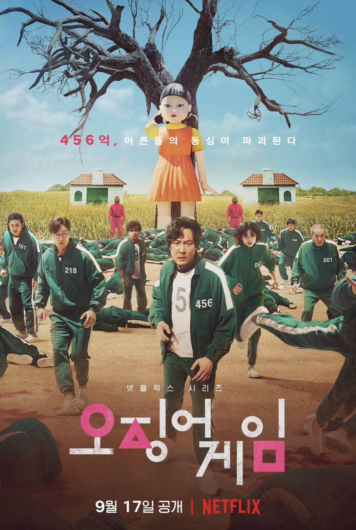 Poster drama Korea Squid Game.