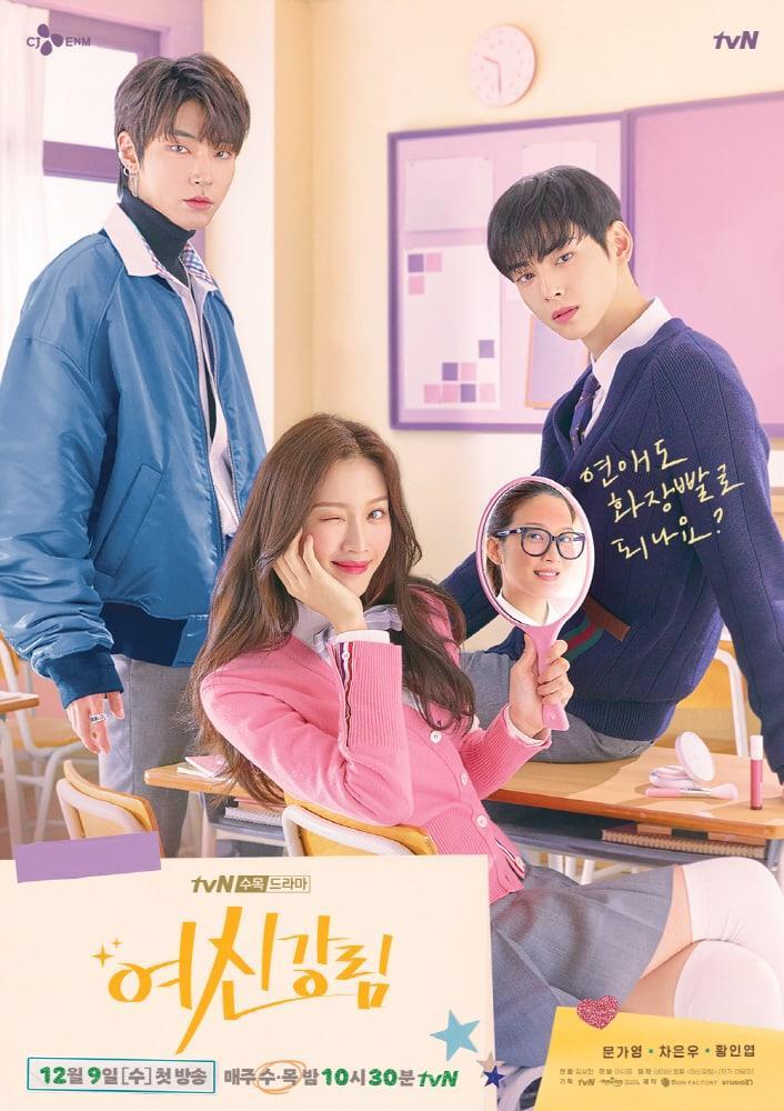 Poster Drama Korea True Beauty.