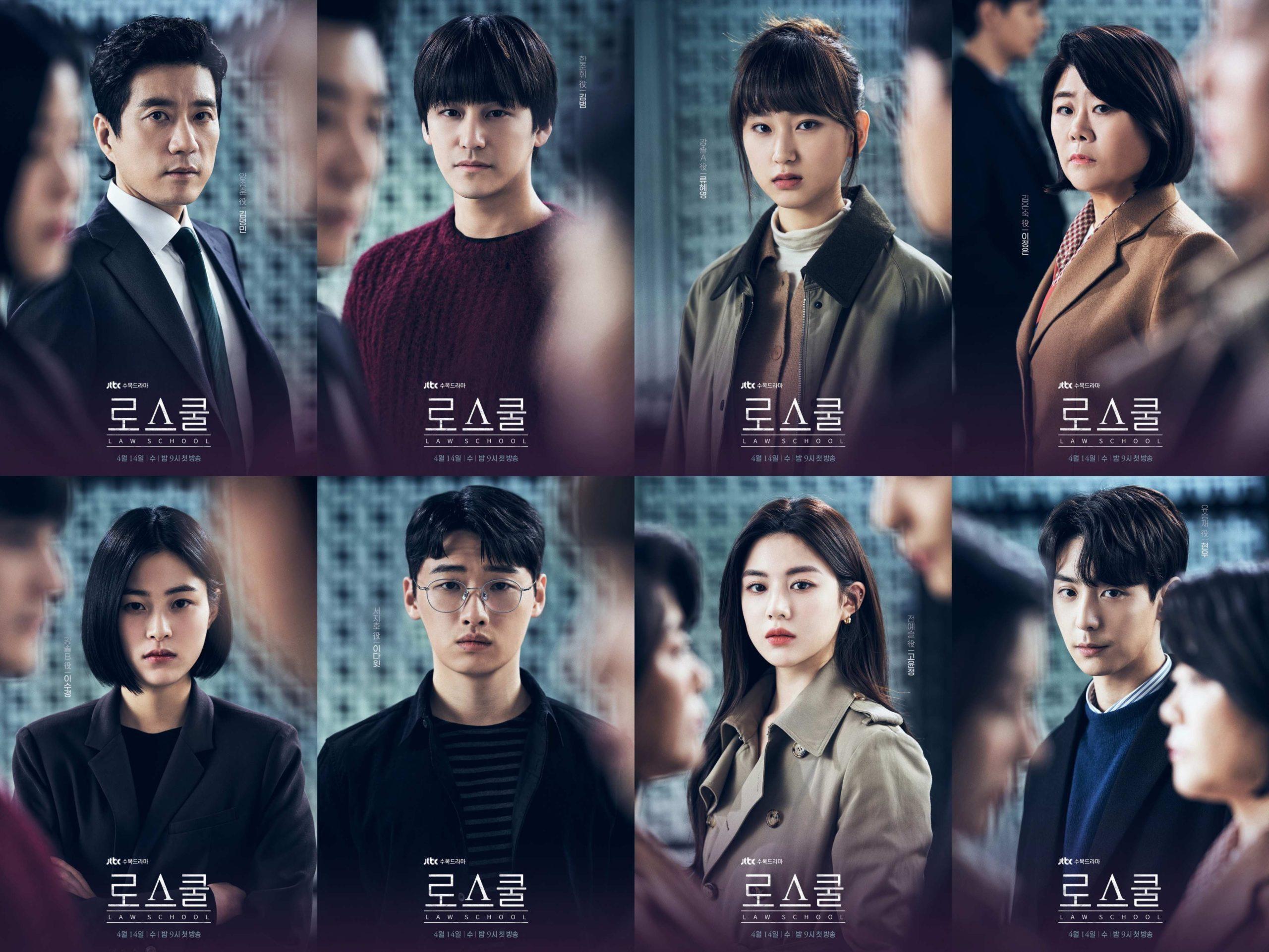 Poster drama Korea Law School.