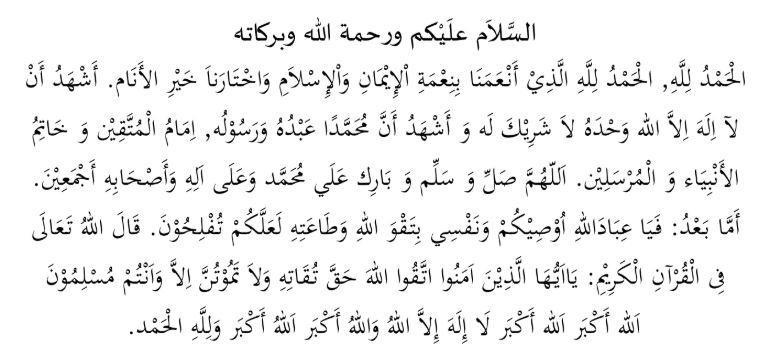 Naskah Khutbah Idul Fitri