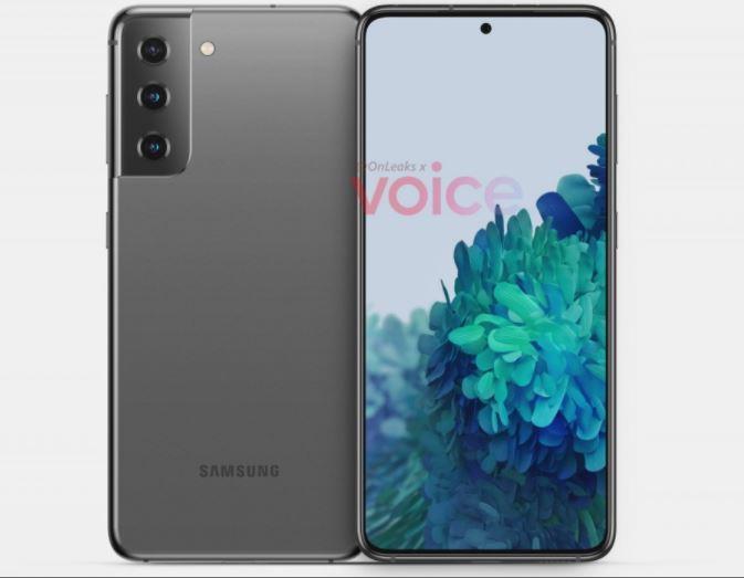 Samsung akan meluncurkan smartphone terbarunya yakni seri Galaxy S21.