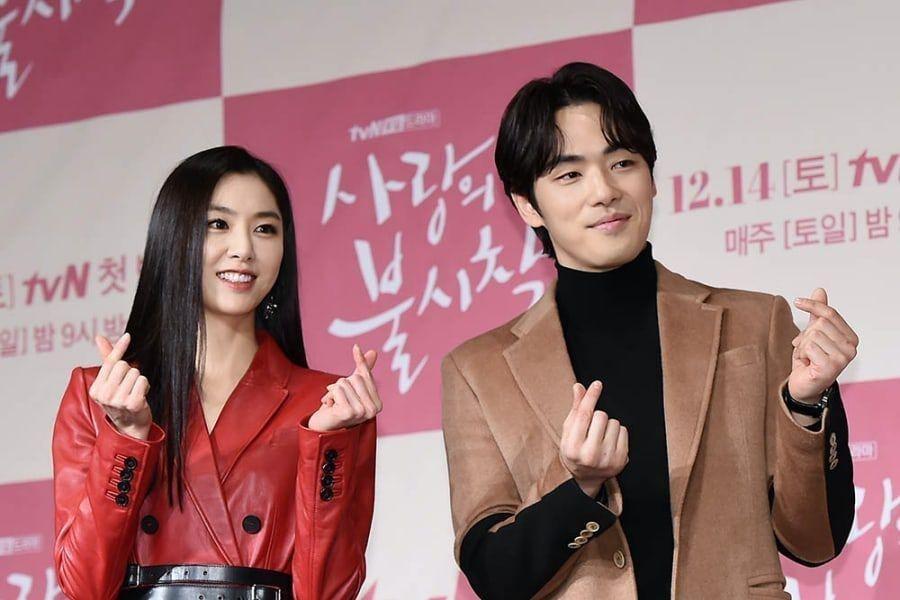 Seo Ji Hye dan Kim Jung Hyun