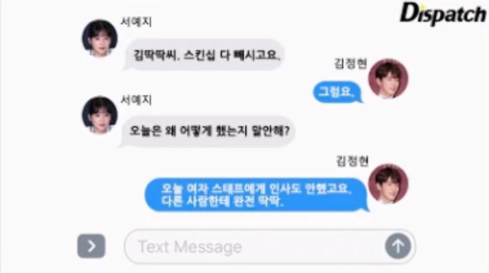 Percakapan Kim Jung Hyun dan Seo Ye Ji yang dirilis Dispatch.