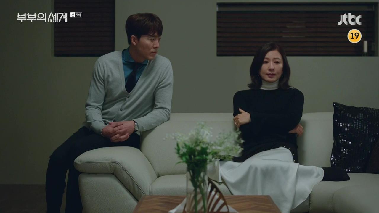 Aktor Lee Moo Saeng, pemeran Dokter Kim Yoon Ki, mengungkapkan harapannya jika The World of the Married season 2 benar-benar diproduksi.