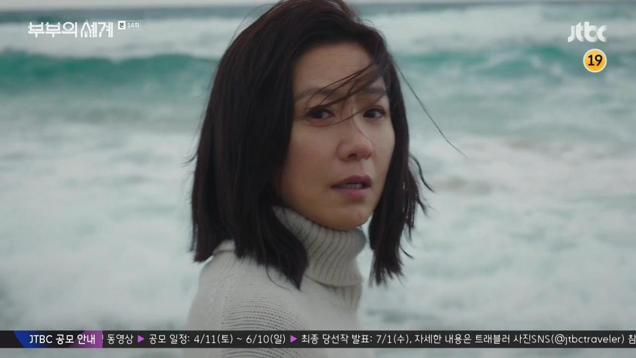 Adegan Ji Sun Woo mencoba bunuh diri di episode 14 The World of the Married.