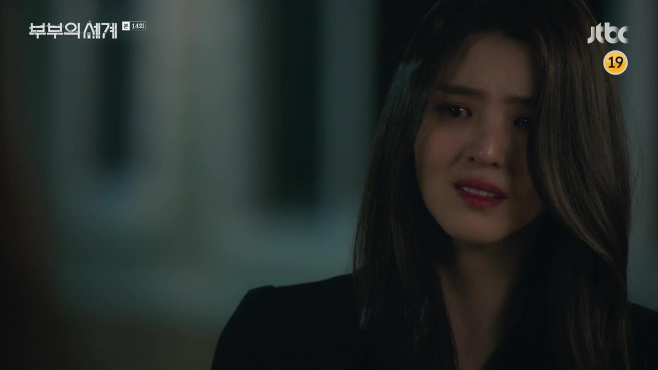 Yeo Da Kyung terkejut mendengar pengakuan Ji Sun Woo yang mengatakan telah tidur dengan Lee Tae Oh.