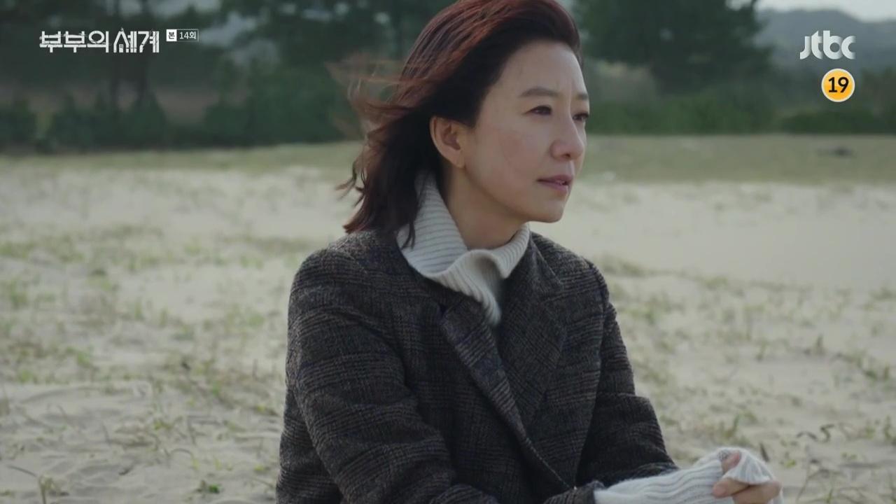Ji Sun Woo tak bisa dihubungi sama sekali ketika ia dikabarkan menghilang.