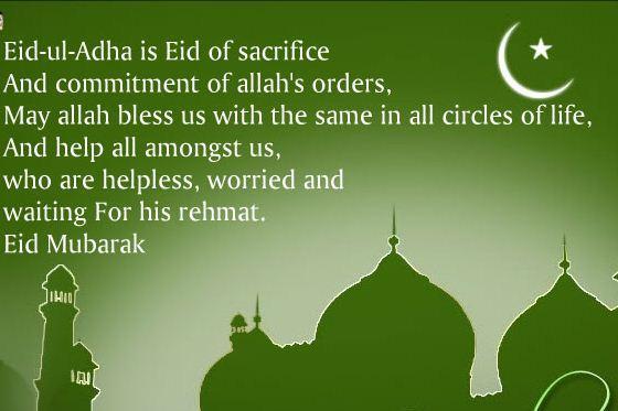 Kumpulan gambar ucapan 'Selamat Hari Raya Idul Adha 2020' dalam bahasa inggris, lengkap dengan terjemahannya.