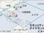 20140729_102239_kebijakan-berlian-pm-jepang-shinzo-abe.jpg