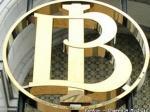 Logo-BI-Bank-Indonesia.jpg