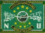 Logo-PBNU1.jpg