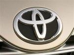Logo-Toyota-Motor-Corporation.jpg