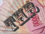 Uang-THR.jpg