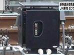 alat-sensor-tumpuan-roda-shinkansen_20180603_121303.jpg