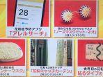 beberapa-cara-mengantisipasi-kafunsho.jpg