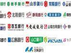 46 Persen Bank Daerah di Jepang Merugi, Kredit Macet Meningkat