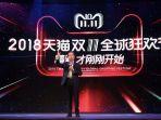 ceo-alibaba-group-daniel-zhang-saat-berbicara-dala_20181022_123424.jpg