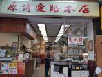 chang-beef-noodle-shop-satu-restoran-halal-di-taiwan.jpg