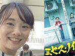 chihiro-amano-nih2.jpg