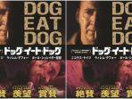 dog-eat-dog-2016.jpg