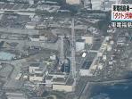 foto-udara-lokasi-reaktor-pertama-pltn-fukushima-jepang_20151210_113843.jpg