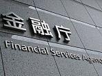 Kerja Sama Bank Asing dengan FSA Jepang akan Semakin Meningkatkan Kepercayaan Masyarakat