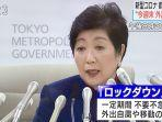 gubernur-tokyo-yuriko-koike-lockdown.jpg