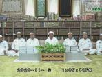 habib-rizieq-shihab-konpers-virtual.jpg