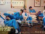 hospital-playlist-2hgd.jpg
