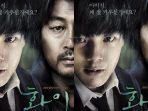 hwayi-a-monster-boy-2013-tayang-di-k-movievaganza-trans-7-kamis-25-juni-2020.jpg
