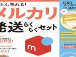 iklan-mercari-nih3.jpg