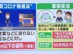 ilustrasi-denda-bagi-restoran-di-jepang.jpg