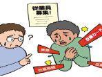 ilustrasi-pekerja-ilegal-menghadapi-petugas-pemda-jepang.jpg