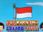 indonesia-negara-konsumsi-beras-terbesar-di-dunia.jpg