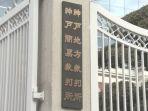 kantor-pengadilan-kobe-nih2_20171003_205626.jpg