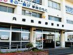 kantor-polisi-prefektur-hyogo-di-nakashima.jpg