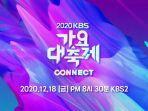 kbs-gayo-daechukje-2020.jpg