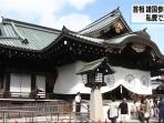 kuil-yasukuni-di-kudan-tokyo_20150815_101958.jpg