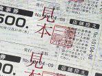 kupon-untuk-belanja-di-perfektur-mie-jepang.jpg