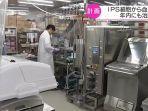 Perusahaan di Kyoto Jepang Membuat Trombosit Darah dari Sel iPS