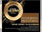 link-live-streaming-mbc-gayo-daejejeon-2018-tayang-hari-ini-senin-31-desember-2018-jam-1845-wib.jpg