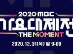 mbc-music-festival-2020.jpg