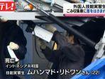 mobil-pengangkut-sampah-di-hisroshima.jpg