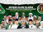 munas-alim-ulama-ppp.jpg