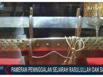 pameran-artefak-nabi-muhammad-saw-di-jic.jpg